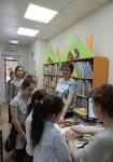 В библиотеке № 4