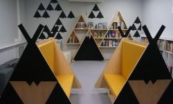 Зал детской литературы