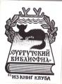 Самойличенко А. Н.