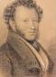А. С. Пушкин и его современники в портретах