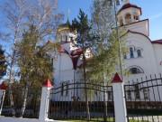 Храм Георгия Победоносца - Фото из личных архивов сотрудников Центральной городской библиотеки