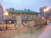 Музейный комплекс Купеческая усадьба - Фото из личных архивов сотрудников Центральной городской библиотеки
