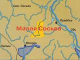 Малая Сосьва