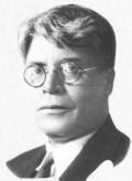 Губкин Иван Михайлович