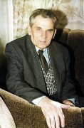 ЗахаровИван Прокопьевич