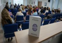 Новый роман - скоро в библиотеках Сургута