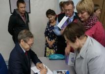 Еремей Данилович Айпин, автограф-сессия