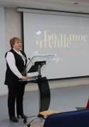 Заместитель Главы города Анна Юрьевна Шерстнёва