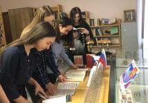 """Выставка """"Конституция РФ сквозь призму времени"""""""