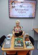 Чтения стихов в библиотеке на проспекте Комсомольском