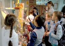 Выставка одной книги А.С. Пушкина «Сказка о золотом петушке»_ред