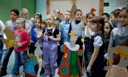 Презентация выставки одной книги А.С. Пушкина Сказка о золотом петушке_ред