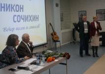 Владимир Томшин, Александра Лазарева поздравляю юбиляра