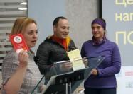 Диплом III степени - команда Surgut cyclists community