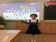 СОШ 13, 4 класс-4