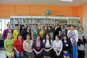 Сотрудники Центральной детской библиотеки