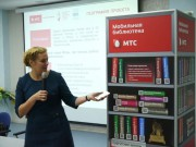 Запуск проекта «Мобильная библиотека»