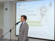 Председатель комитета культуры и туризма Администрации г. Сургута В.П. Фризен