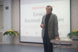 В.И. Бочкарев