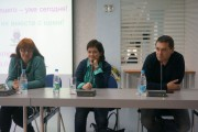 Ая Эн, И. Лукьянова и Ш. Идиатуллин отвечают на вопросы