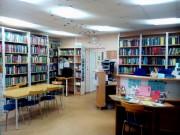 Городская библиотека №2