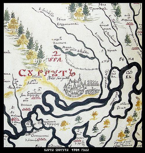 В конце XVI века Сургут