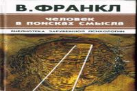psiholog_gostinnaya_0218_09