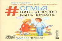 psihologicheskaya_gostinnaya10