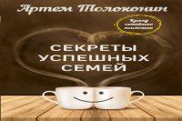 psihologicheskaya_gostinnaya11