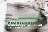 psihologicheskaya_gostinnaya2