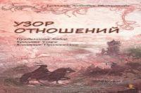psihologicheskaya_gostinnaya6