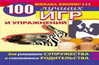 psihologicheskaya_gostinnaya7