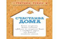 psihologicheskaya_gostinnaya9