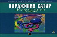 psihologicheskaya_gostinnaya_noyabr3