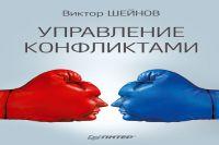 psihologicheskaya_gostinnaya_noyabr7