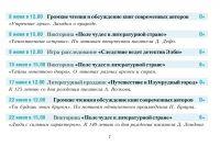 taini_bibliotek06