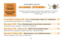 taini_bibliotek15