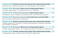 taini_bibliotek07