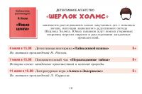 taini_bibliotek10