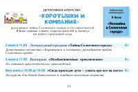 taini_bibliotek13