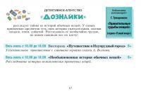 taini_bibliotek17