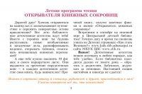 taini_bibliotek03