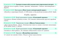 taini_bibliotek08