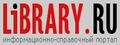 Library.ru