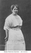 Мать Булгакова