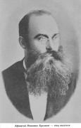 Отец Булгакова